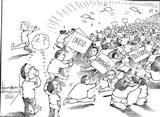Inicio de campañas políticas